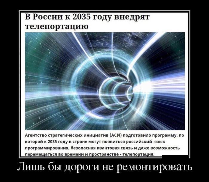 http://trinixy.ru/pics5/20160623/demotivatory_06.jpg