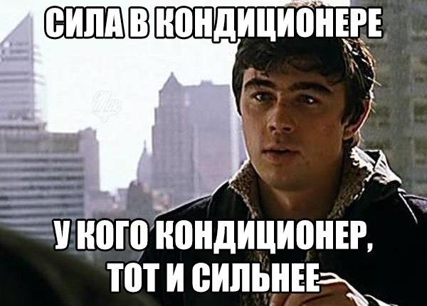 http://trinixy.ru/pics5/20160623/podborka_vecher_62.jpg