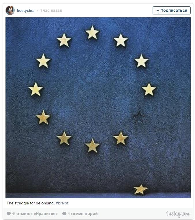 Юмор и шутки из соцсетей о выходе Британии из ЕС (19 фото + 1 гиф)