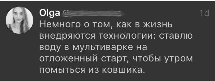 Трынделка
