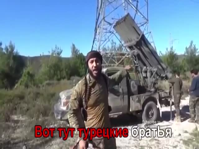 Заводная песня сирийских боевиков