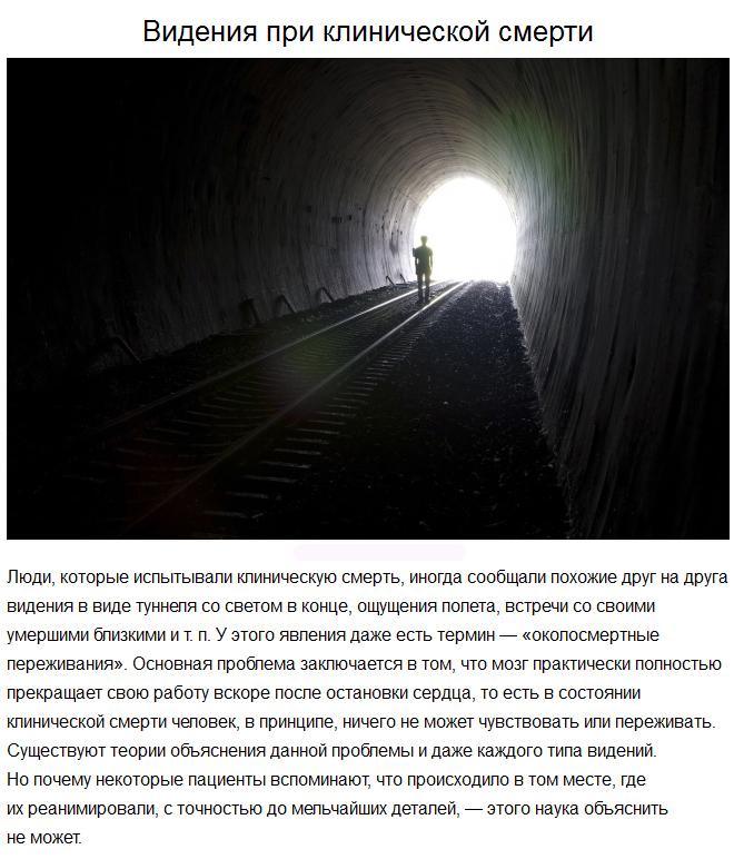 Необъяснимые феномены (6 фото)