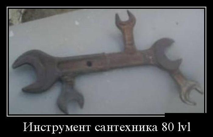 http://trinixy.ru/pics5/20160630/demotivatory_14.jpg
