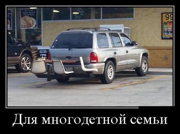 http://trinixy.ru/pics5/20160630/demotivatory_18.jpg