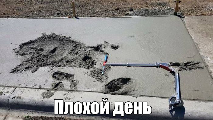 http://trinixy.ru/pics5/20160630/podborka_vecher_13.jpg