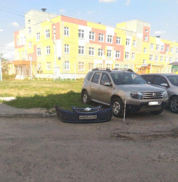 http://trinixy.ru/pics5/20160630/podborka_vecher_16.jpg