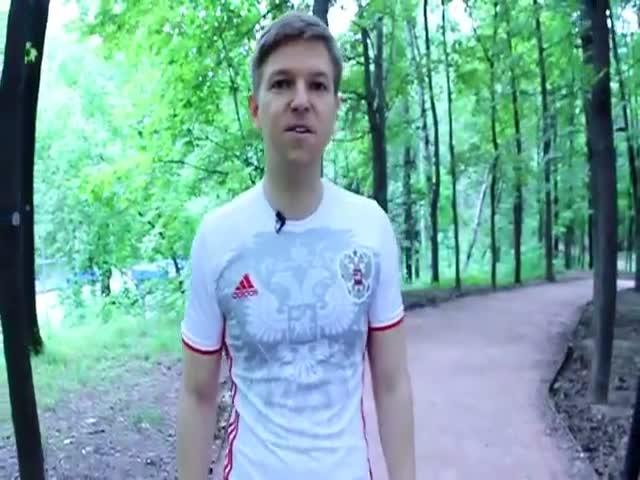 Сборной России по футболу бросили вызов