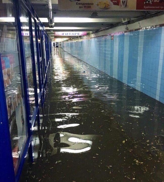 пошагово, фото наводнения в ростове на дону сахаров очень