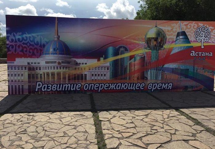 Современная Астана в двух фото (2 фото)
