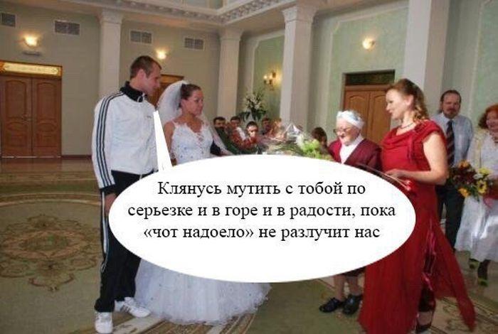 Картинки о женитьбе с надписями