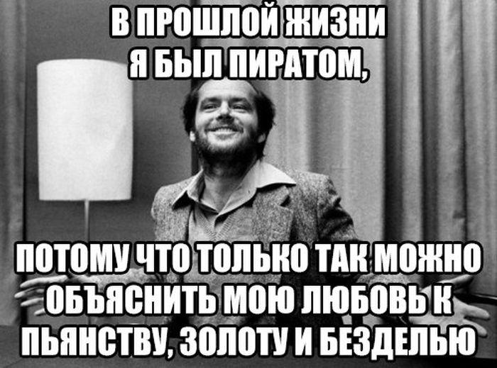 http://trinixy.ru/pics5/20160707/podborka_vecher_37.jpg