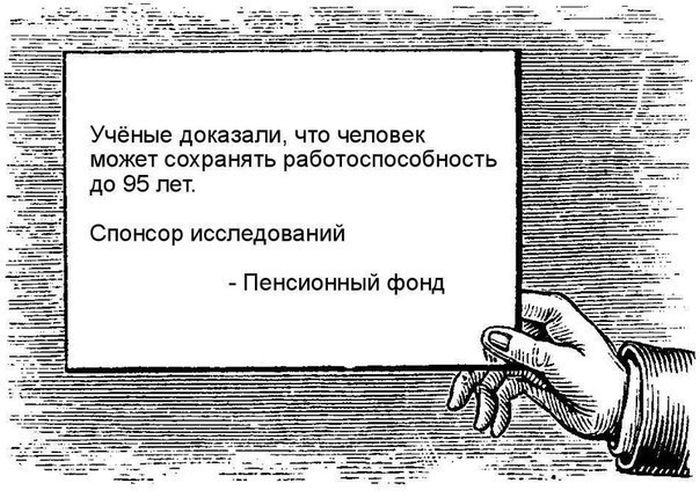 http://trinixy.ru/pics5/20160707/podborka_vecher_42.jpg