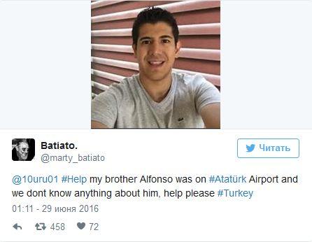 Пользователи сети выставили задолжавшего им мужчину жертвой  терактов и катастроф (3 фото)