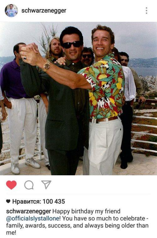 Арнольд Шварценеггер поздравил с юбилеем Сильвестра Сталлоне (2 фото)