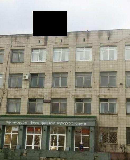 Администрация Нижней Туры оштрафована на 100 000 рублей за перевернутый государственный флаг (фото)