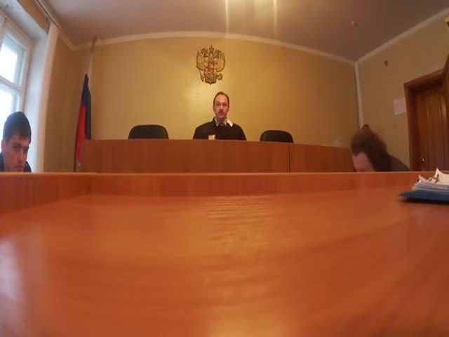 Занятный диалог с судьей
