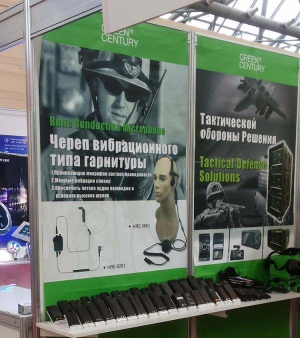 Неудачные переводы на выставке «Российско-китайское ЭКСПО» (4 фото)