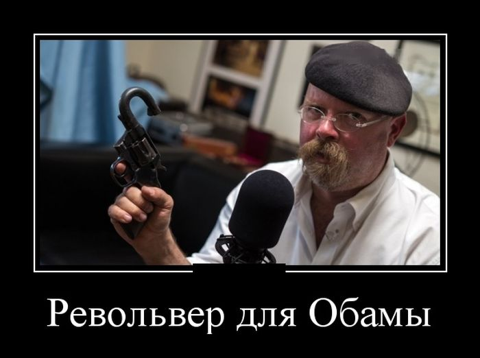 http://trinixy.ru/pics5/20160714/demotivatory_03.jpg