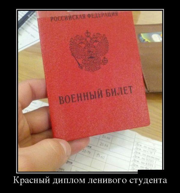 http://trinixy.ru/pics5/20160714/demotivatory_06.jpg