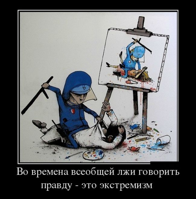 http://trinixy.ru/pics5/20160714/demotivatory_23.jpg