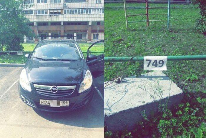 Присвоение парковочных мест в Перми (3 фото)