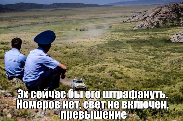 http://trinixy.ru/pics5/20160714/podborka_vecher_01.jpg