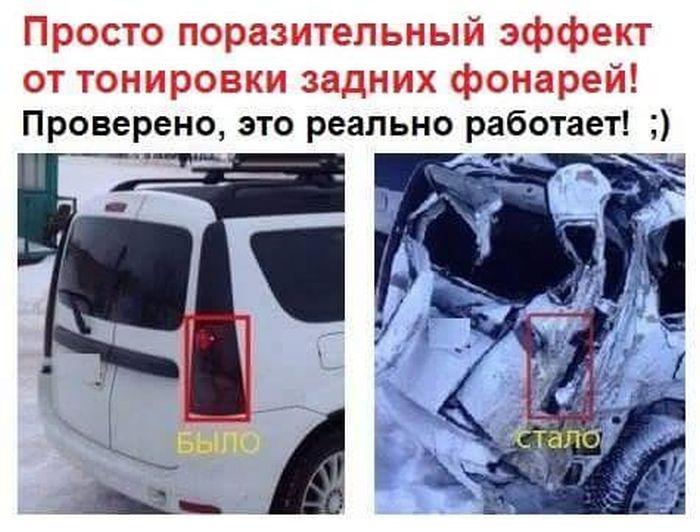 http://trinixy.ru/pics5/20160714/podborka_vecher_02.jpg