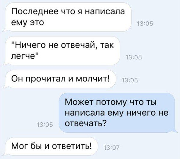 http://trinixy.ru/pics5/20160714/podborka_vecher_06.jpg