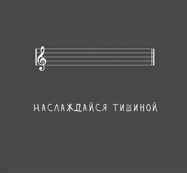 http://trinixy.ru/pics5/20160714/podborka_vecher_08.jpg