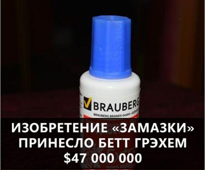 https://cdn.trinixy.ru/pics5/20160719/interesnie_fakti_08.jpg