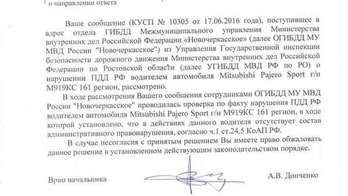 В Новочеркасске выезд на встречку не считают нарушением ПДД (фото + видео)