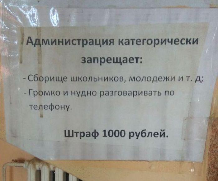 http://trinixy.ru/pics5/20160721/podborka_vecher_20.jpg
