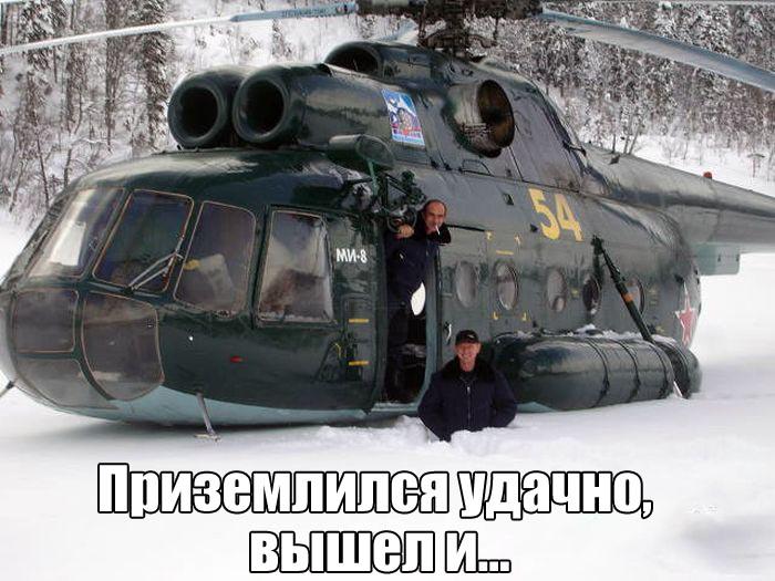 http://trinixy.ru/pics5/20160721/podborka_vecher_28.jpg