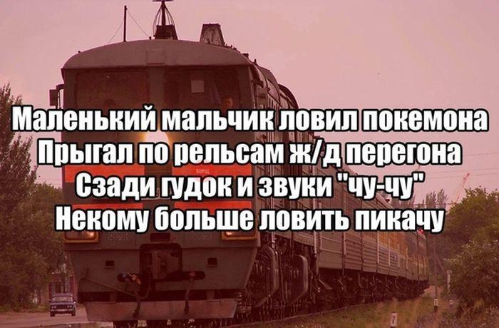 http://trinixy.ru/pics5/20160721/podborka_vecher_37.jpg