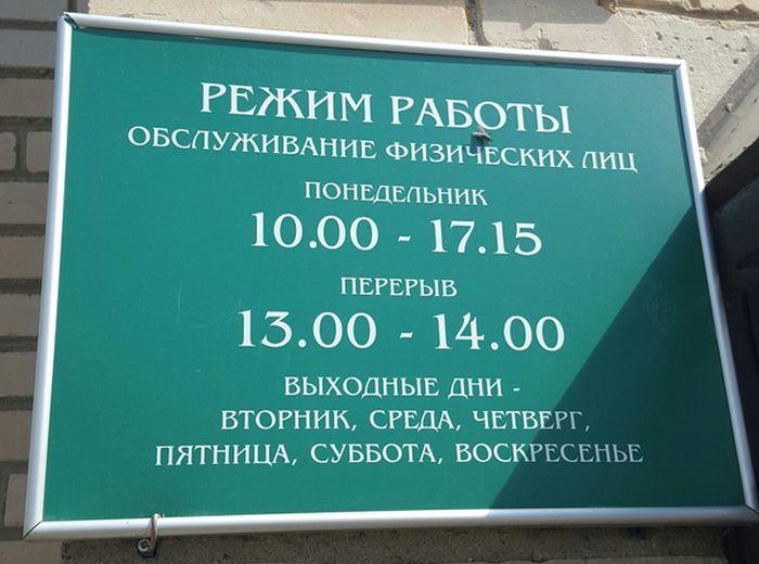 http://trinixy.ru/pics5/20160721/podborka_vecher_46.jpg