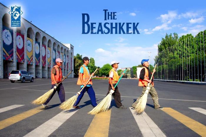 Мэрия Бишкека спародировала обложку альбома группы The Beatles (5 фото)