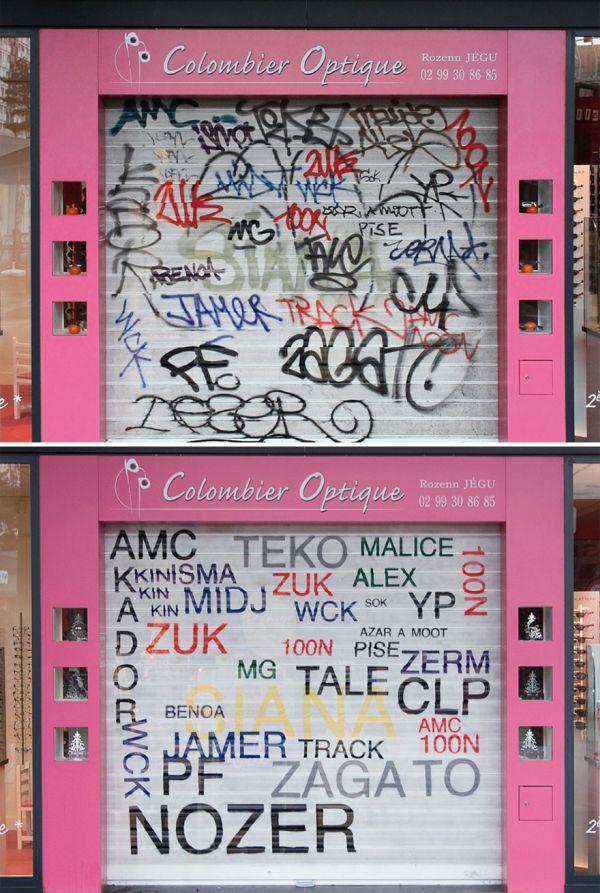 Исправление неразборчивых граффити (8 фото)