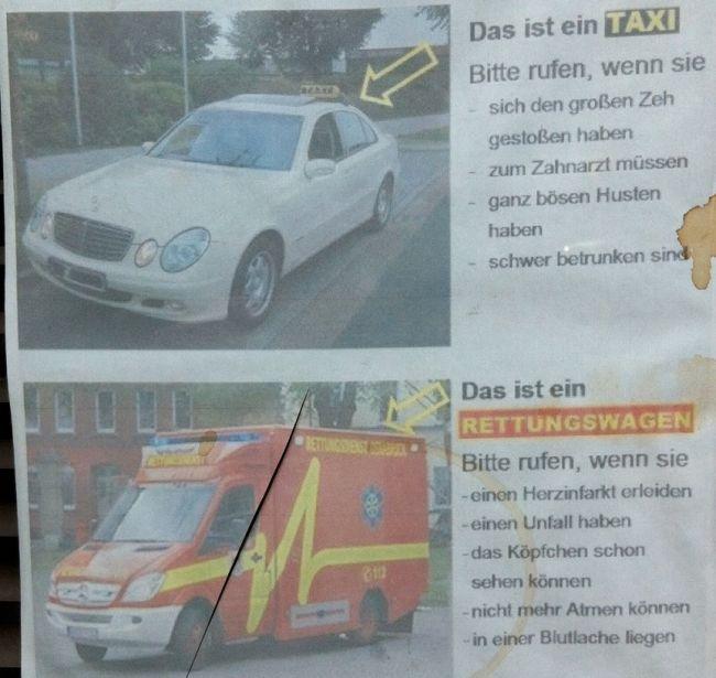 Объявление в скорой помощи в Германии (фото)