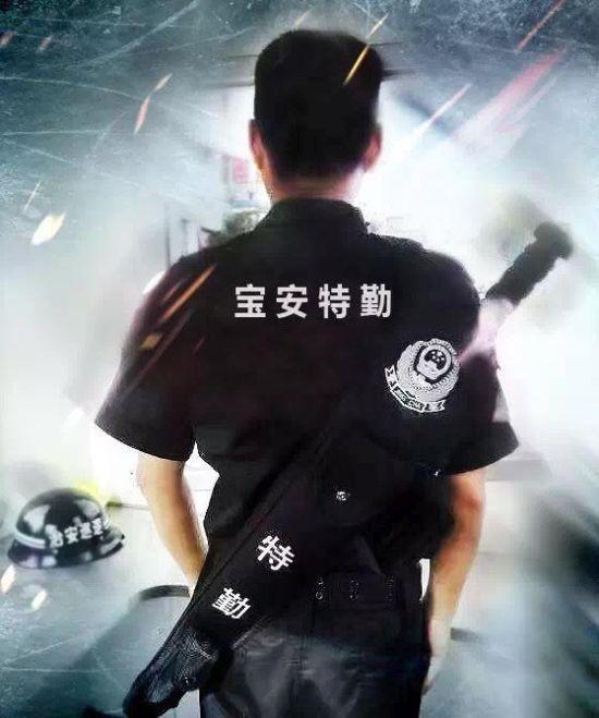 Китайских полицейских могут вооружить «мечами» (6 фото)