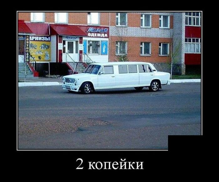 http://trinixy.ru/pics5/20160729/demotivatory_04.jpg