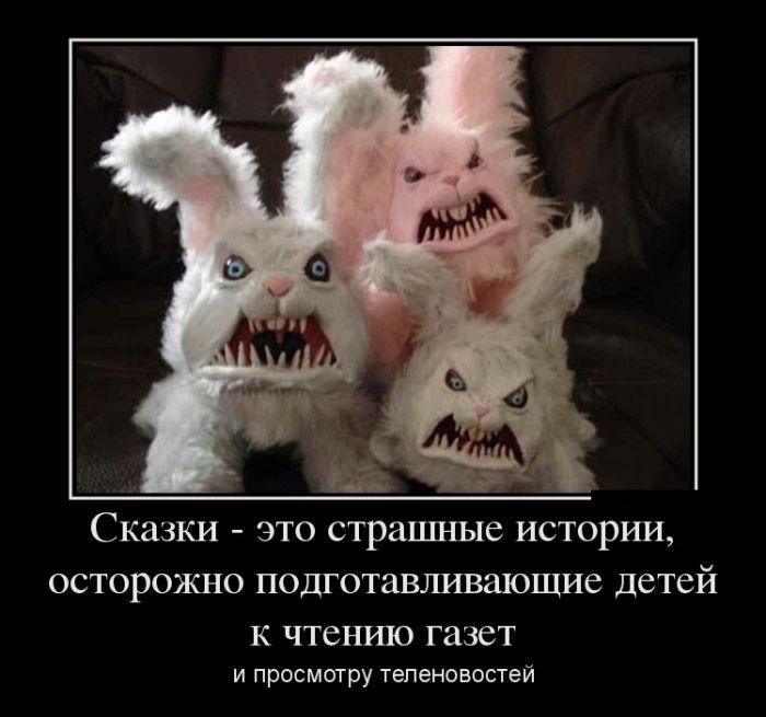 http://trinixy.ru/pics5/20160729/demotivatory_09.jpg