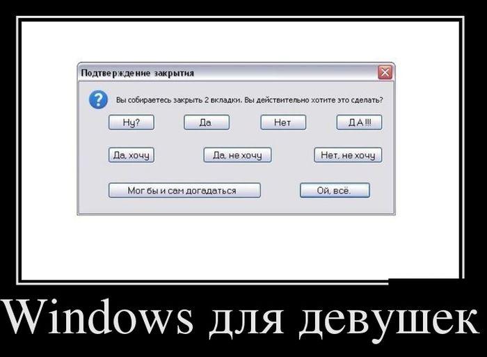 http://trinixy.ru/pics5/20160729/demotivatory_14.jpg