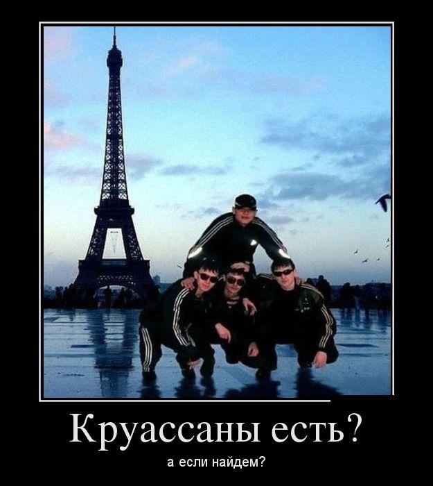 http://trinixy.ru/pics5/20160729/demotivatory_15.jpg