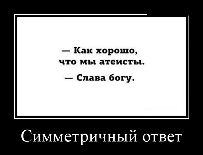 http://trinixy.ru/pics5/20160729/demotivatory_24.jpg