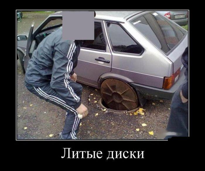 http://trinixy.ru/pics5/20160729/demotivatory_26.jpg
