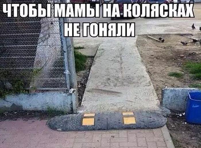http://trinixy.ru/pics5/20160729/podborka_vecher_15.jpg