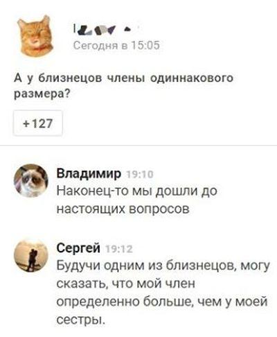 http://trinixy.ru/pics5/20160729/podborka_vecher_44.jpg