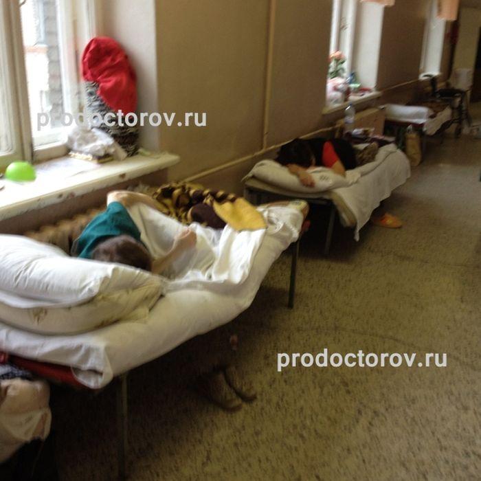 11 ая городская поликлиника ул великоморская 36