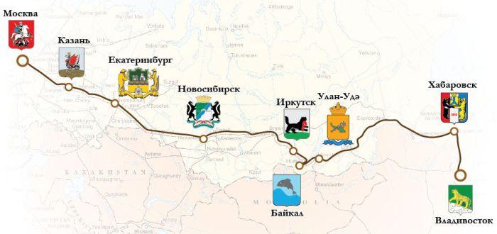 «Императорская Россия» - VIP-тур РЖД от Москвы до Владивостока (9 фото)