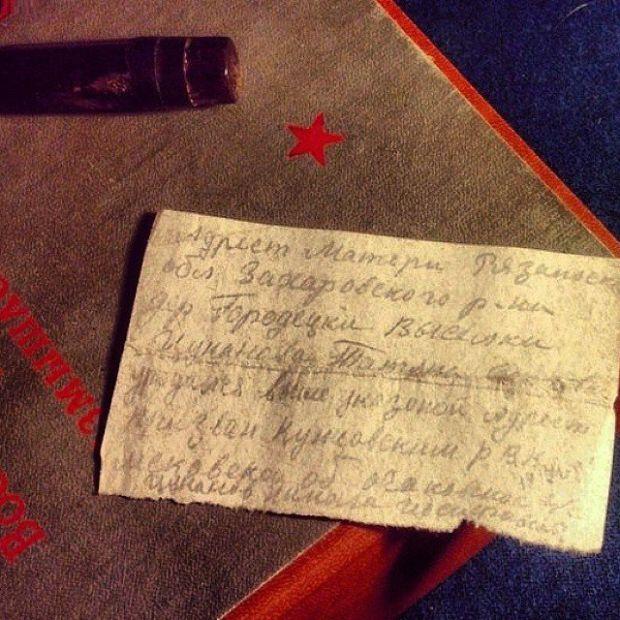 Истории установления личностей павших солдат Великой Отечественной войны (14 фото)